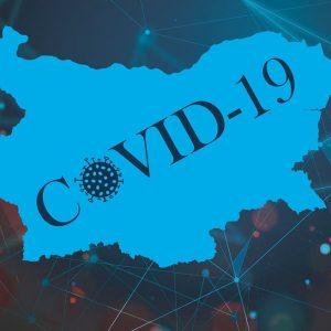 11 нови случая на Covid-19 в Благоевградска област