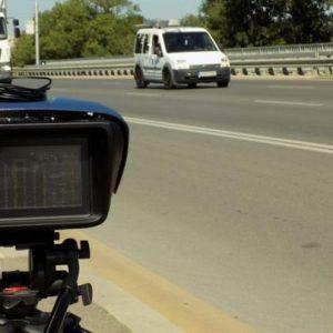 31 триноги и 150 мобилни камери следят за скорост
