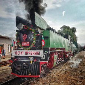 Атракционен влак днес ще пътува от София до Кюстендил