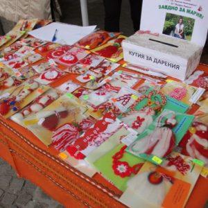 Благотворителен мартенски базар на площада в Банско