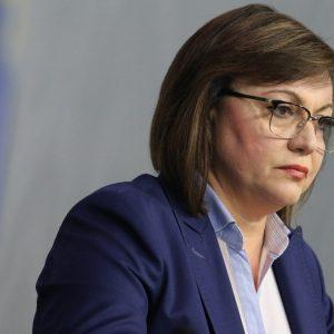 """БСП се обединява с АБВ, """"Движение 21"""" и """"Нова България"""""""