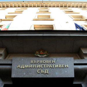 ВАС: Решението на ЦИК да откаже достъп на Сидеров до БНТ е незаконосъобразно