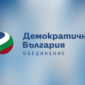 """""""Демократична България"""" подкрепя Лозан Панов за президент"""