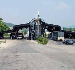 Затвориха ГКПП Златарево и в двете посоки