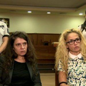 Защитата на Десислава Иванчева поиска отвод на Апелативния спецсъд