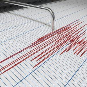 Земетресение е регистрирано в Благоевградско
