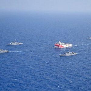 Източно Средиземноморие: Турция трябва незабавно да прекрати сондажните дейности