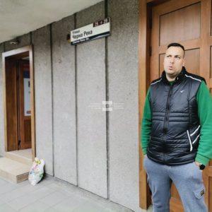 Касиерът роднина на Любен Татарски сам измислил въоръжения грабеж на Изипей в Разлог