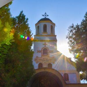 """Молебен за здраве и избавление от COVID-19 ще бъде отслужен в храм """"Рождество Богородично"""" в Симитли"""
