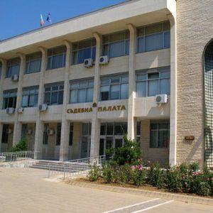 """Мъж от Гоце Делчев е осъден на седем месеца """"Пробация"""" за иманярство"""