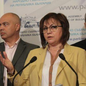 Нинова: Борисов удари дъното, провали кворума от страх
