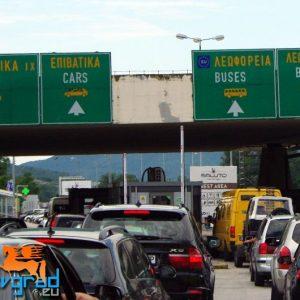 """Нормализира се трафикът през граничния пункт """"Кулата – Промахон"""""""