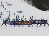 Откриват сезона в Банско на 4 декември
