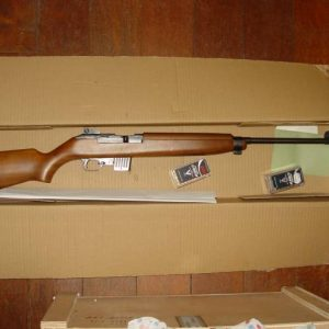Откриха оръжие в офис на Васил Божков