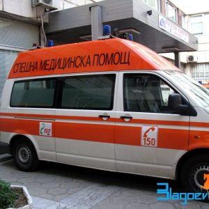 Пета жертва на коронавируса у нас, почина мъж от Разлог