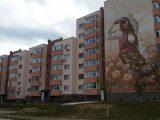 Планират се нови програми за саниране на жилищата