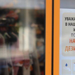 Прокуратурата препоръча на БАБХ да засили контрола над магазините и заведенията за бързо хранене