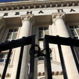 Прокуратурата се самосезира за твърденията на Рашков, че са подслушвани политици