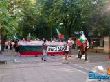 Променят датата и часа на протестите в Благоевград