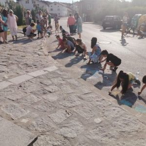 Разложкото село Баня отбеляза своя празник