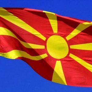 Северна Македония разпусна парламента си