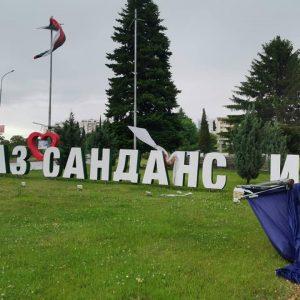 Силна буря в Сандански