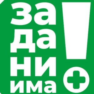 """Стартира дарителска кампания за МБАЛ Благоевград – """"За да ни има"""""""