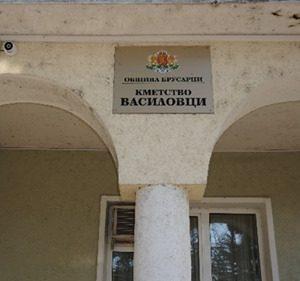 """Фондация """"Америка за България"""" направи дарение на село Василовци за борбата с COVID-19"""