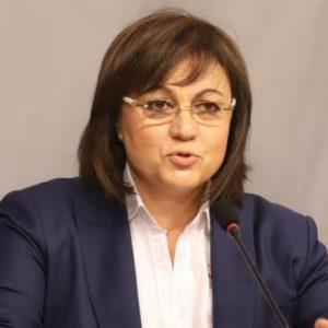 Националният съвет на БСП одобри окончателно листите за предстоящите избори