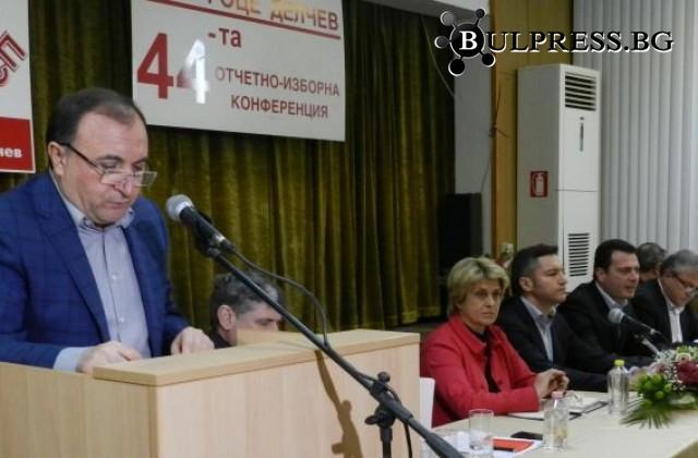 Валери Сарандев с най-много номинации от социалистите в Гоце Делчев
