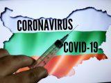 86 новозаразени и 48 оздравели от COVID-19 у нас