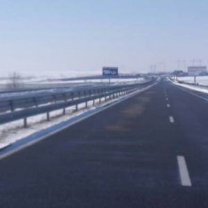 Пътните настилки се обработват срещу заледяване, шофьорите да се движат с повишено внимание