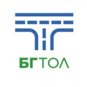 Шофьорите могат да проверят валидността на е-винетката си на сайта на БГ ТОЛ